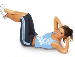 Упражнения и лечебная физкультура